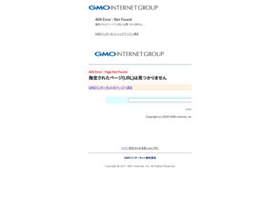 駅前歯医者.com東京版