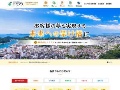 山口県の不動産 賃貸売買・家・アパート・マンション