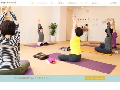 ENERGY BODY(名古屋市中区)