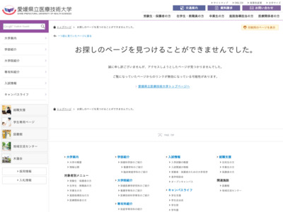 http://www.epu.ac.jp/life/7/7/37/