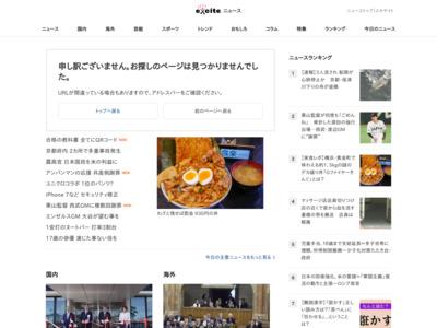 http://www.excite.co.jp/News/economy_clm/20120530/Itmedia_makoto_20120530022.html