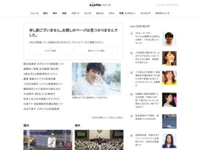 ゆめぴりか専門店「米のさくら屋」25年産の新米ゆめぴりか発売開始