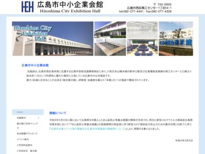 http://www.exhibition-oken.jp/