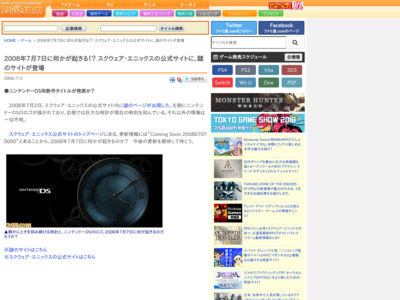 http://www.famitsu.com/game/news/1216280_1124.html