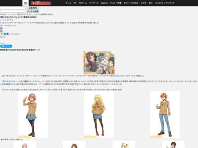 http://www.famitsu.com/news/201103/29041801.html