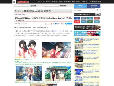 http://www.famitsu.com/news/201105/21043969.html