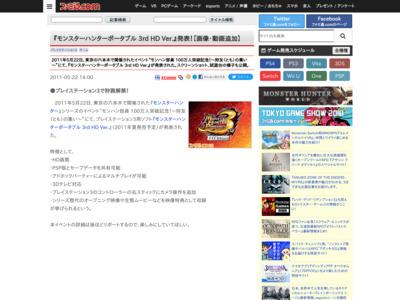 http://www.famitsu.com/news/201105/22043984.html