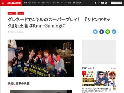 http://www.famitsu.com/news/201112/25007689.html