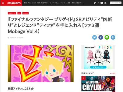 http://www.famitsu.com/news/201204/29013478.html