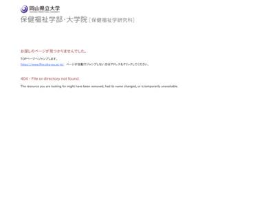 http://www.fhw.oka-pu.ac.jp/hokenfukushi/index.html