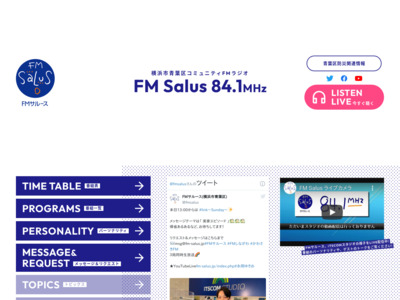 http://www.fm-salus.jp/