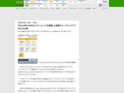 http://www.forest.impress.co.jp/docs/news/20091202_332840.html