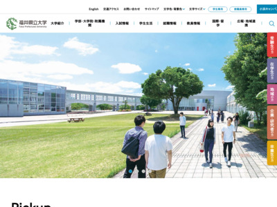 http://www.fpu.ac.jp/
