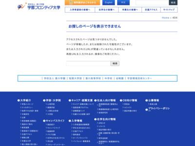 http://www.frontier-u.jp/frontier/univ/contentunv/society/jidoumain.html