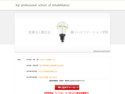 http://www.fuji-reha.com/