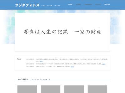 http://www.fujitaphotos.com/
