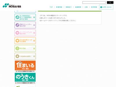 http://www.fukushima-nosainet.jp/~nosai-soma/