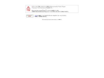 ふるや歯科医院(足利市)