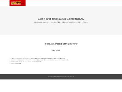 地図と診療科名で探す病院ホームページ