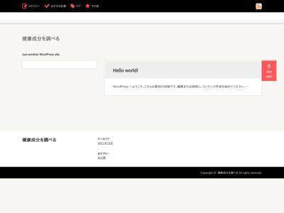 ハタケシメジ王子1号専門店