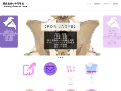 girlswave.com