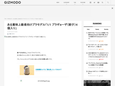 http://www.gizmodo.jp/2012/03/11_4_1.html?utm_source=rss20&utm_medium=rss