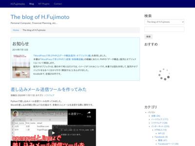 http://www.h-fj.com/blog/