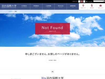 http://www.hagoromo.ac.jp/contents/academics/welfare.html