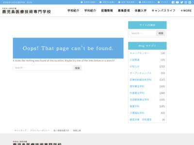 http://www.harada-gakuen.com/igisen/gakka/rt.php
