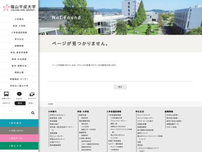 http://www.heisei-u.ac.jp/wfs/index.html