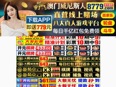 日明病院(北九州市小倉北区)