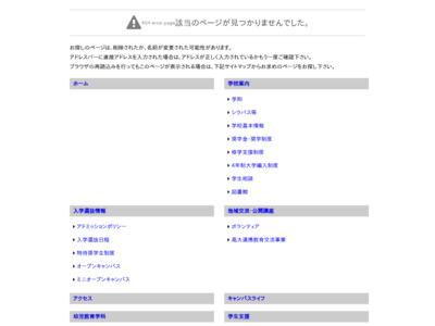http://www.higashikyusyu.ac.jp/pg17.html