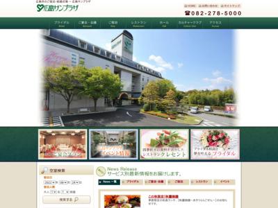 http://www.hiroshima-sunplaza.or.jp/