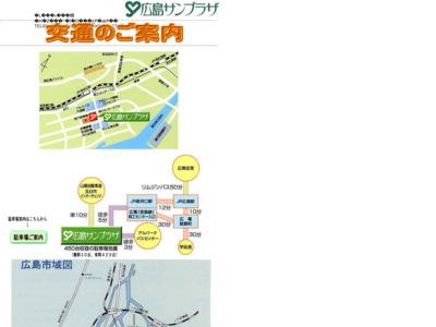 http://www.hiroshima-sunplaza.or.jp/access.htm