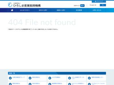 http://www.hiwave.or.jp/hikos/kaikan/kaikantop.htm