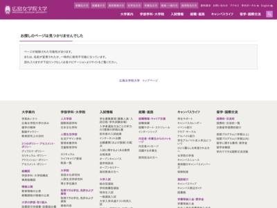 http://www.hju.ac.jp/faculty/seikatsukagaku/kanrieiyou/index.html