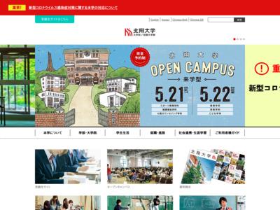 http://www.hokusho-u.ac.jp/