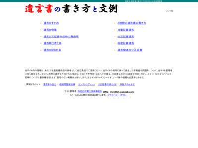 http://www.igonsho.net/