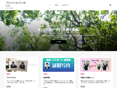 http://www.imageland.co.jp
