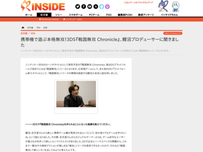 http://www.inside-games.jp/article/2011/02/23/47545.html