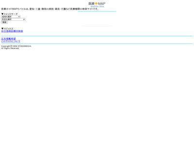 名古屋 病院 検索/医療ガイドマップ