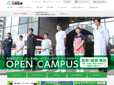 http://www.isen.ac.jp/osaka/course/orthoptic_treatment/index.html