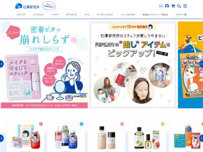http://www.ishizawa-lab.co.jp/muselet/