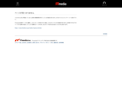 http://www.itmedia.co.jp/news/articles/1103/01/news090.html