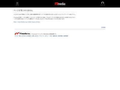 http://www.itmedia.co.jp/news/articles/1109/29/news022.html