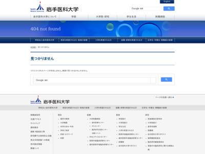 http://www.iwate-med.ac.jp/gakubu_in/dent.html