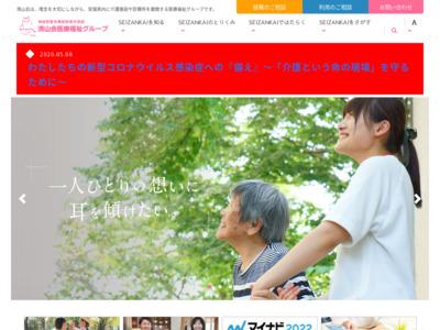 いずみの杜診療所(仙台市泉区)