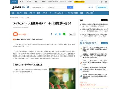 http://www.j-cast.com/2010/06/26069588.html