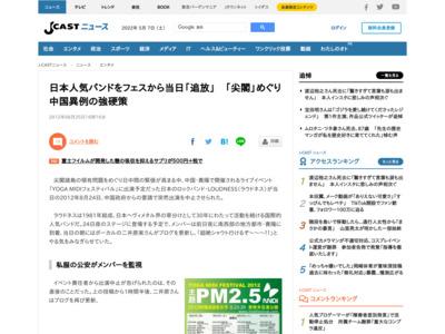 http://www.j-cast.com/2012/08/25143994.html