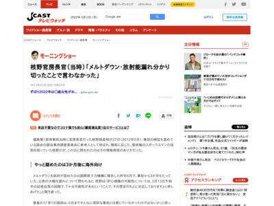 http://www.j-cast.com/tv/2012/05/28133476.html?p=all